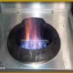 כיריים גז תעשייתי